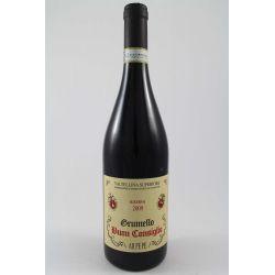 Arpepe - Valtellina Superiore Grumello Riserva Buon consiglio 2013 Ml. 750 Divine Golosità Toscane